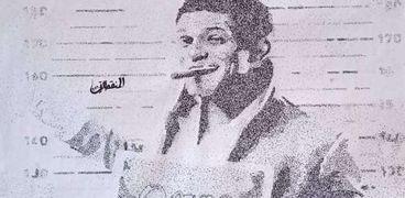 رسم آسر ياسين بالتنقيط