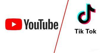 """""""تيك توك"""" يتفوق على """"يوتيوب"""".. تعرف على مزايا كل منهما"""