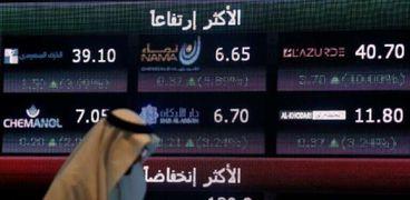 دمج التقاعد والتأمينات في السعودية وأكبر محفظة استثمار