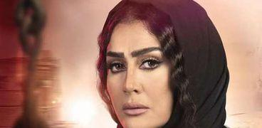 مسلسل لحم غزال بطولة غادة عبدالرازق
