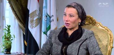 وزيرة البيئة .. الدكتورة ياسمين فؤاد