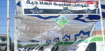 القوافل الطبية محافظة قنا