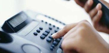 رابط الاستعلام عن فاتورة التليفون الأرضي