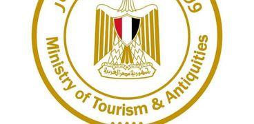 وزارة السياحة واللآثار