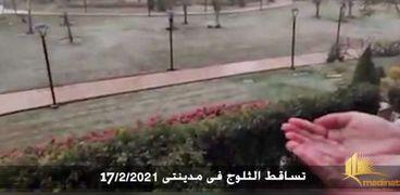 فيديو.. ثلوج اليسكا تهبط في مدينتي