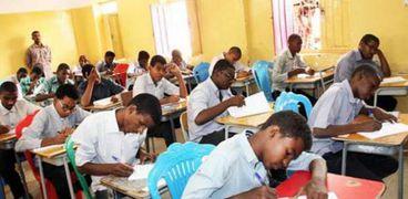 نتائج شهادة الأساس 2021 السودانية