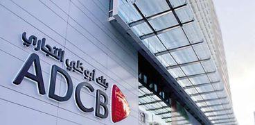البنك يعتمد على التكنولوجيا والابتكار للاستحواذ على حصة ضخمة من السوق المصرية