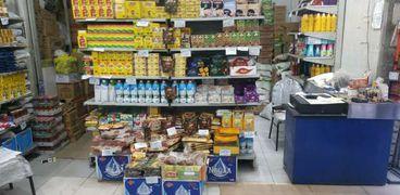 استعدادات شهر رمضان