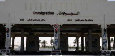 معبر سمرة الحدودي بين السعودية وقطر