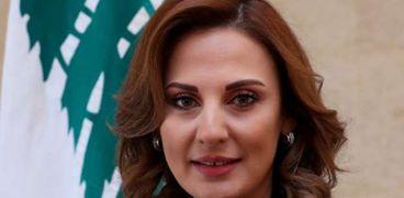 وزيرة الشباب والرياضة اللبنانية فارتينيه أوهانيان