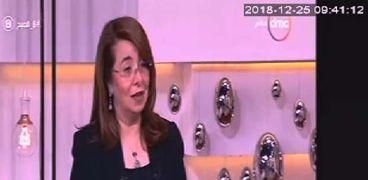 الدكتورة غادة والي ، وزيرة التضامن الاجتماعي