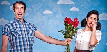 عيد الحب مهدد بسبب (مي تو)