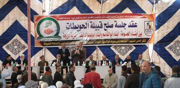 محافظ بني سويف ومدير الأمن يشهدانإنهاء خصومة ثأرية بينأبناء عمومة