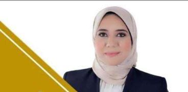 هيام الطباخ عضو مجلس النواب بكفر الشيخ