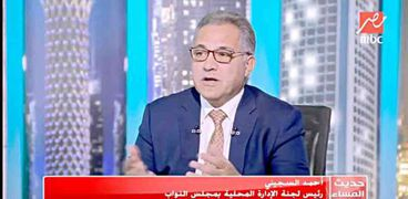 أحمد السجيني