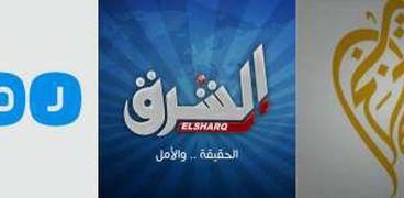 قنوات جماعة الإخوان الإرهابية