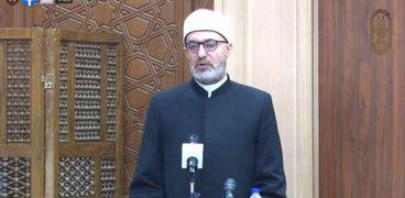 الشيخ نظير محمد عياد