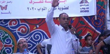 رفيق أبو السعود أثناء مؤتمره الانتخابي