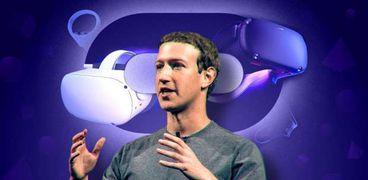 العالم الافتراضي على الإنترنت «ميتافيرس»: العالم بين يديك بخطوة واحدة