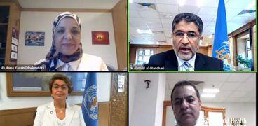 مؤتمر الصحة العالمية