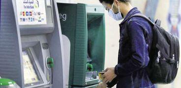 ماكينات الصراف الآلي