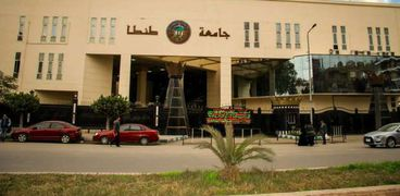 كلية طب الأسنان جامعة طنطا