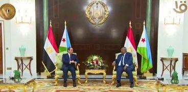 الرئيس عبدالفتاح السيسي ونظيره الجيبوتي