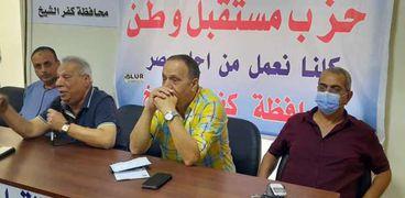 اجتماع لحزب مستقبل وطن بكفر الشيخ