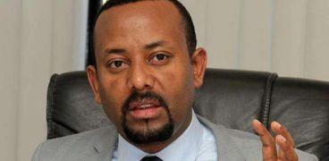 أبي احمد رئيس وزراء إثيوبيا