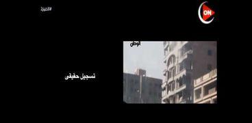 أحدى فيديوهات الوطن المعروضه في الحلقة الخامسة من المسلسل