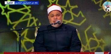 القارئ أحمد تميم المراغي