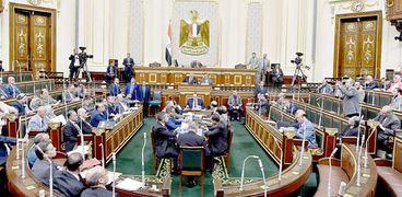 أعضاء مجلس النواب فى جلسة عامة سابقة