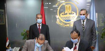 كفر الشيخ توقع بروتوكول تعاون وشراكة مع مؤسسة مصر الخير لتأسيس مجلس استشاري