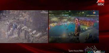 مقارنة الإعلامي عمرو أديب بين الصين والهند