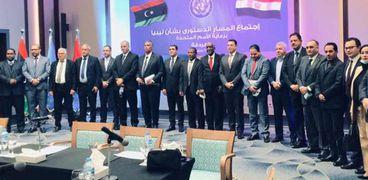 مباحثات الوفد الليبي في الغردقة