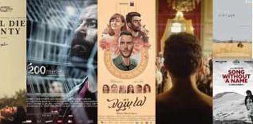 بوستر للأفلام التي شاركت في مهرجان الجونة والمرشحة في جوائز الأوسكار