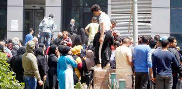 البنك الأهلي المصري - أرشيفية