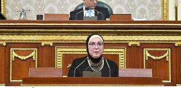 نيفين جامع وزيرة التجارة والصناعة أمام الجلسة العامة لمجلس النواب