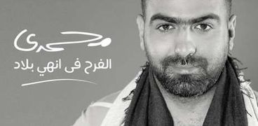 محمدى