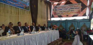 """محافظ الفيوم يشهد تكريم 350 طفلا في احتفالات """"يوم اليتيم"""""""