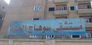 ضبط ٥ أشخاص اصابوا فنيين بجروح بمستشفى سوهاج العام لطلبهم اشعه قبل الاخرين