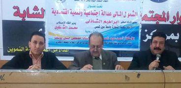إحدى المؤتمرات التي تناقش التنمية في مصر