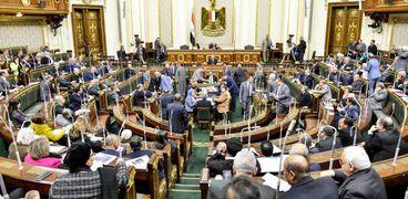 مجلس النواب
