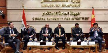 منتدي الأعمال المصري - الصيني