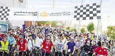 ماراثون دراجات بنك مصر خلال فعاليات يوم الادخار