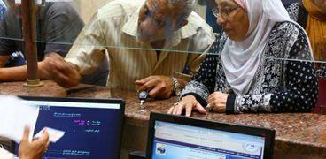 البنوك تتوقع إقبالاً على مبادرة التمويل العقاري الأسبوع المقبل