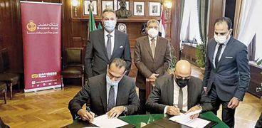 بنك مصر يعزز جهوده فى نشر الشمول المالى