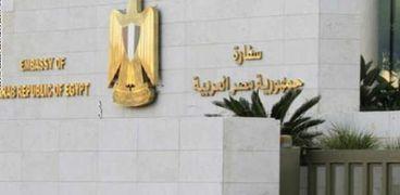 اتفاق مصري ليبي على استئناف عمل السفارة المصرية في «طرابلس»