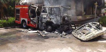 حريق مجمع محاكم الإسماعيلية