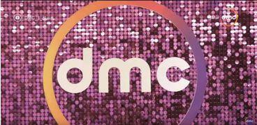تردد قناة دي إم سي 2021 ومواعيد عرض مسلسلات رمضان على DMC
